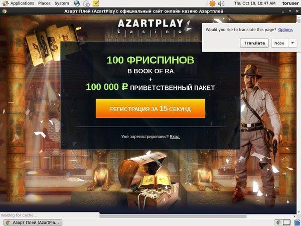 Azartvipclub Number