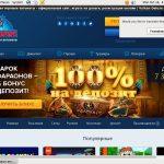 Vulcandelux Play Online Casino